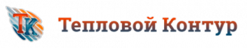 Фирма Тепловой Контур